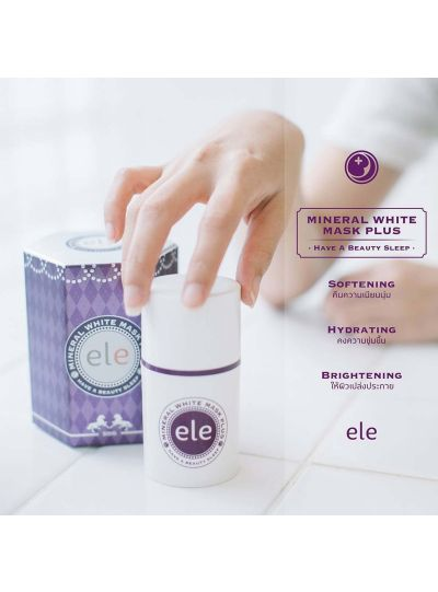 Ele Mineral White Sleeping Mask