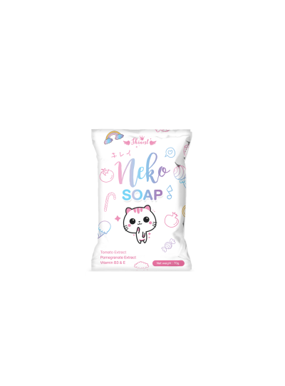 Neko Vitamin Enriched Whitening Body Soap