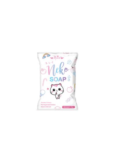 Neko Vitamin Enriched Whitening Body Soap