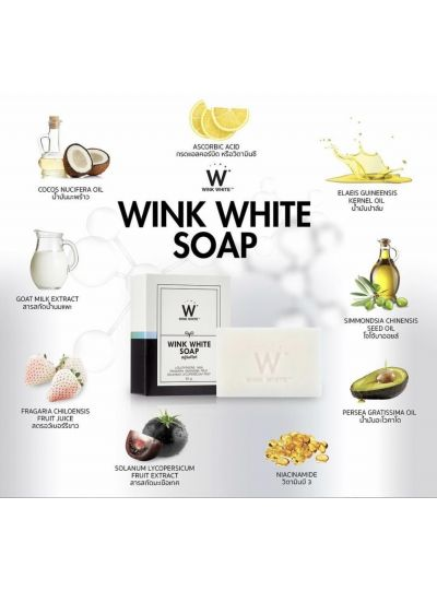 Wink White Soap